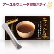 img_product_54453331450c1bece4d7d4.jpg